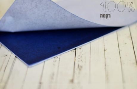 נייר העתקה לבד- כחול