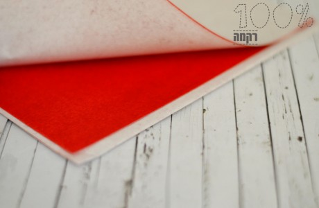 נייר העתקה לבד- אדום