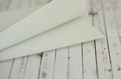 נייר העתקה לבד- לבן