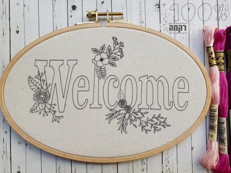 """הדפס """"welcome"""" על בד אוף ווייט, בחישוק אובלי רוחבי 21X14"""