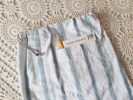 שקיק- מבדים משומשים לשקיות בד רב שימושיות