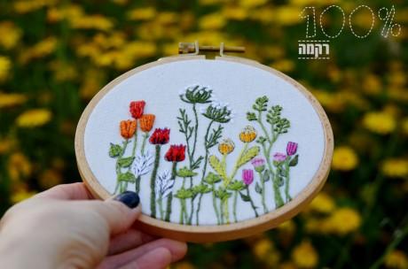הדפס לרקמה פרחי שדה