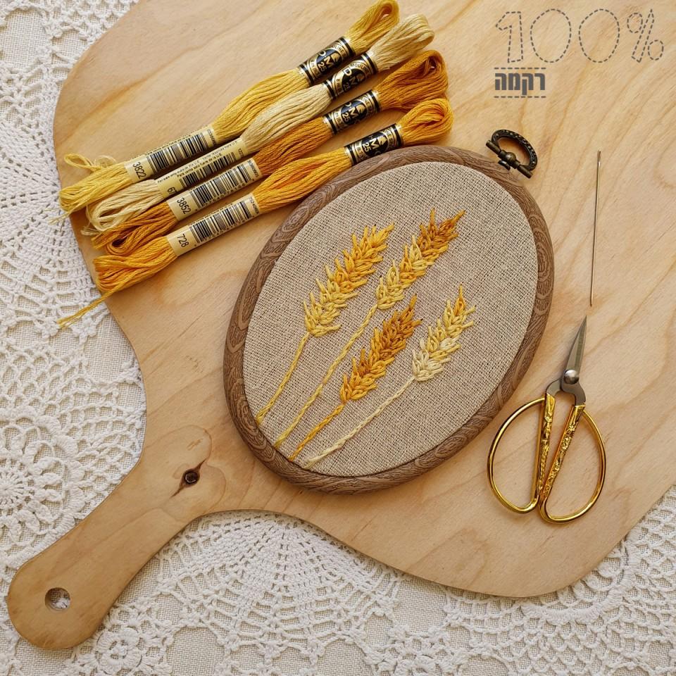 זהב השיבולים, רקמה בחישוק בסגנון וינטג'